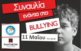 CONCERT AGAINST BULLYING