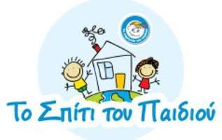 "The 1st specialized Centre of customized clinical mental health services for therapeutic treatment and psychosocial rehabilitation of children victims of any form of abuse or bullying becomes a reality in Greece by ""The Smile of the Child"""