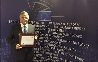 "The European Citizens' Prize 2014 awarded to ""The Smile of the Child"" by the European Parliament"