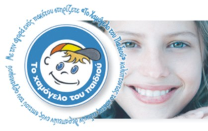 http://www.google.gr/imgres?imgurl=http%3A%2F%2Fwww.hamogelo.gr%2Ffiles%2Fimages%2Fnews_2013%2Fnews_14_10_2013f.jpg&imgrefurl=http%3A%2F%2Fwww.hamogelo.gr%2F4-1%2F1695%2FH-CASTALIA-konta-ston-Organismo-To-Xamogelo-toy-Poidioy&h=264&w=419&tbnid=bxv8v_QgZTQDsM%3A&zoom=1&docid=veCd3QhRTjBnXM&ei=UqjUU-X2LrDA7Abm44CQCg&tbm=isch&ved=0CGMQMygnMCc&iact=rc&uact=3&dur=749&page=3&start=35&ndsp=22