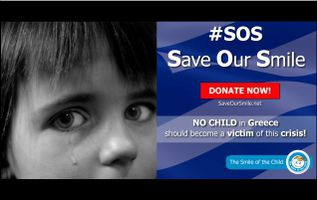 Save the Children in Greece #SOS #SaveOurSmile