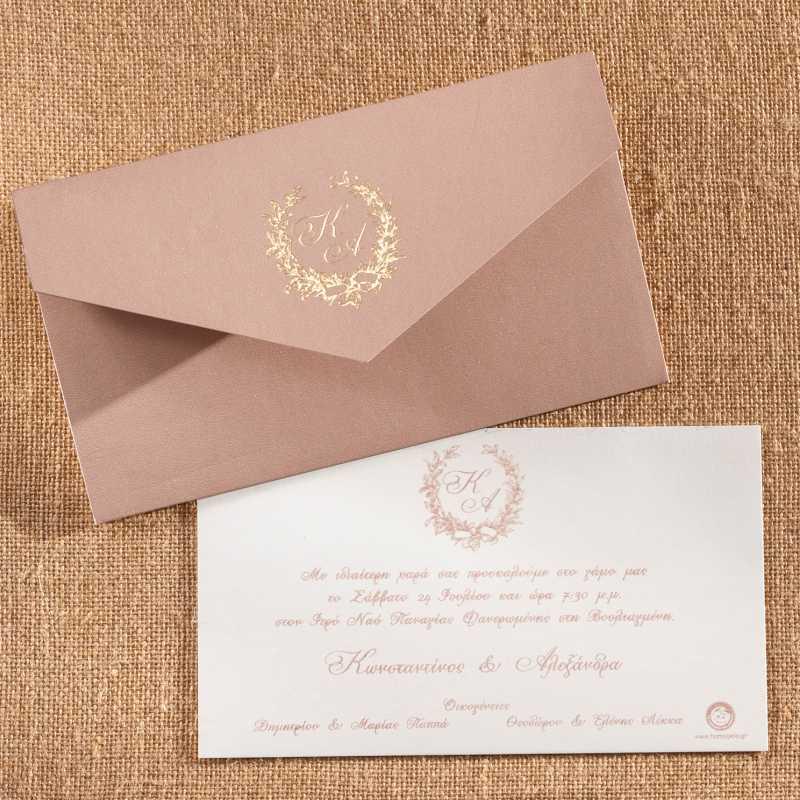 aa0419609480 Προσκλητήριο γάμου